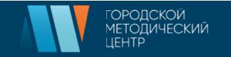 Московский городской методический центр